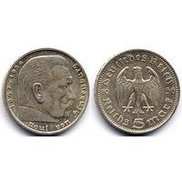 5 марок 1936 F, Германия, Штутгарт. Красивое коллекционное состояние