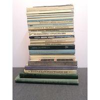Книги по медицине, 25 штук, с 1 рубля