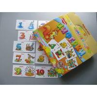 Развивающая игра-пазл картонная Циферки