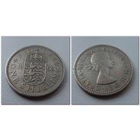 1 шиллинг 1956 г.в. Великобритания, KM# 904 SHILLING, из коллекции