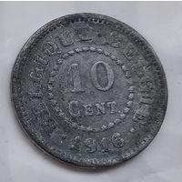 Бельгия 10 сантимов, 1916  5-7-21