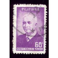1 марка 1975 год Филиппины 1142