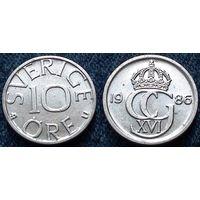 W: Швеция 10 эре 1986 (577)