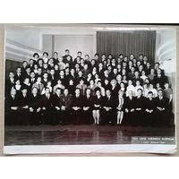 Фото Машерова П.М. с делегатами 24 съезда комсомола Белоруссии. 1970 г. 28х38 см.