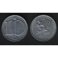 Чехословакия _km80 10 геллер 1977 год (f50)(ks00)