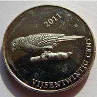 О.Саба 25 центов 2011 г