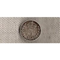 Великобритания 3 пенса 1893 Виктория(Sp)