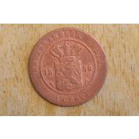 Нидерландская Индия 1 цент 1856