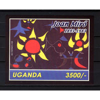 2003 Уганда. 20 лет со дня смерти Жоана Миро, 1893-1983