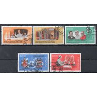 Ватикан Папа Римский Панама 1966 год 5 марок