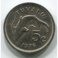 ТУВАЛУ - 5 ЦЕНТОВ 1976