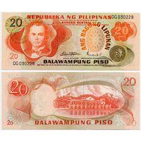 Филиппины. 20 писо (образца 1974 года, P155, UNC)
