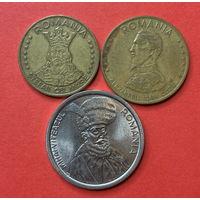 Румыния, 3 портретные монеты
