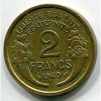 ФРАНЦИЯ - 2 ФРАНКА 1940