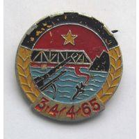 1965 г. Вьетнам. Первый сбитый самолет США.
