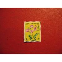 Марка Фестиваль Рамадана (цветы) 1972 год Египет