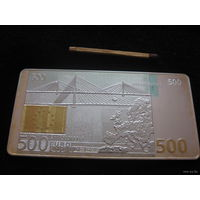 Набор банкнот Евро от 5 до 500 (серебро с позолотой) Возможен обмен