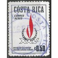 Коста-Рика. Авиапочта. 25 лет Декларации по Правам человека. 1973г. Mi#856.