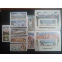 Киргизия 1995 Красоты природы, полная серия