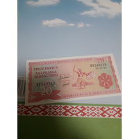 БУРУНДИ 20 франков 1989 год