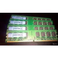Оперативная память DDR2 1GB PC2-5300*  NCP ncpt7audr-30m48 1gb
