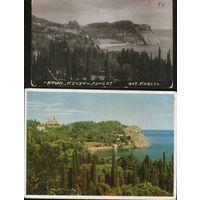 """2 открытки """"Крым. Кучук-Ламбат"""""""