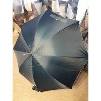 Зонт - трость