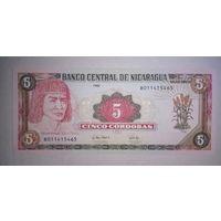 Никарагуа 5 кордоба 1995 unc