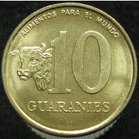 Парагвай 10 гуарани 1996 KM#178а ФАО в холдере