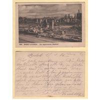 Брэст-Літоўск / Brest-Litowsk. Спалены горад. 19.2.1916 год