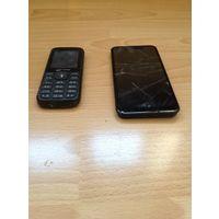 Мобильные телефоны некомплект