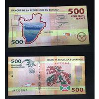 Банкноты мира. Бурунди, 500 франков