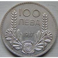 23. Болгария 100 лева 1937 год, серебро*