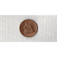 Гондурас 1 сентаво лемпира 1957 //(D)