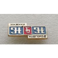 Нижний Новгород. Города России #1590-CP26
