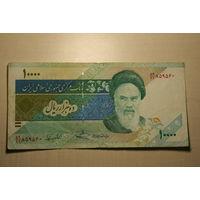 10000 риалов 1992 Иран
