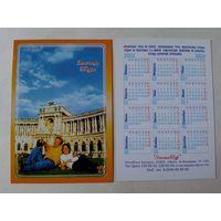 Карманный календарик. Элегия Тур.2003 год