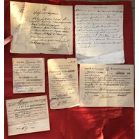 Старинные документы 1923 год цена за все