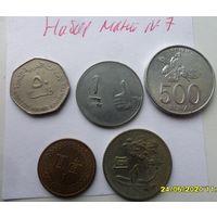 Набор монет - лот 7 /цена за все/