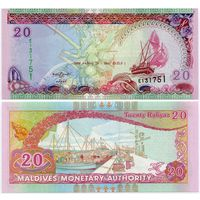 Мальдивы. 20 руфий (образца 2008 года, P20c, UNC)