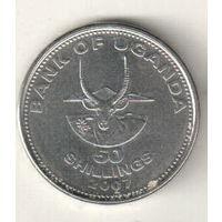 Уганда 50 шиллинг 2007