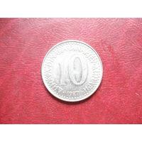 10 динар 1987 года Югославия