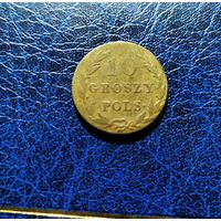 Редкая монета 10 грошей 1820ib.россия для польши(R1)