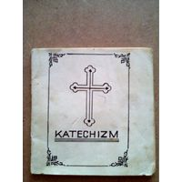 Катехизм(katechizm) католический 1970-1980-е годы.
