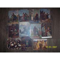 Польские почтовые карточки до 1939 года.ЦЕНА УКАЗАНА ЗА 1 ПОЧТОВУЮ КАРТОЧКУ !