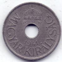 Венгрия, 20 филлеров 1941 года.