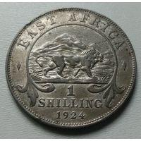 Восточная Африка 1 шиллинг 1924 г. (2)