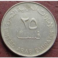 3925:  25 филсов 1998 ОАЭ