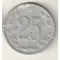Чехословакия 25 геллер 1963