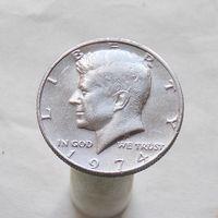 США 50 центов 1974